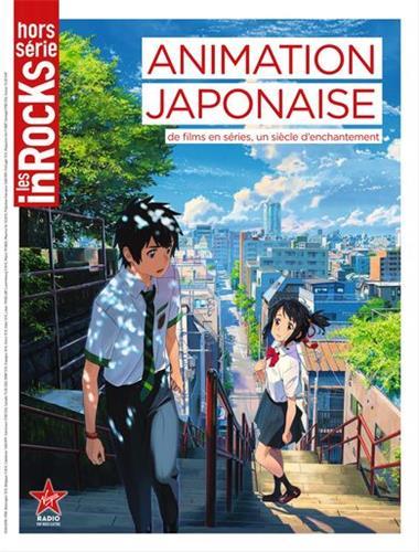 Dessin animé japonais 2017