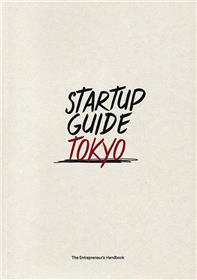 Startup guide Tokyo