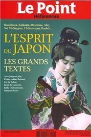 Le Point Références N° 80  Les grands textes du Japon