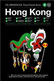 Hong Kong - nouvelle édition
