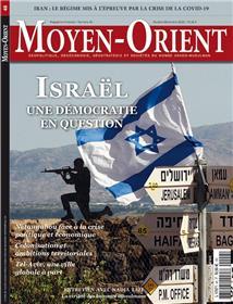 Moyen-Orient N°48 Israel Une démocratie en question  - octobre/novembre/décembre 2020