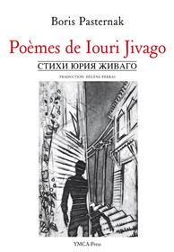 Poèmes de Iouri Jivago