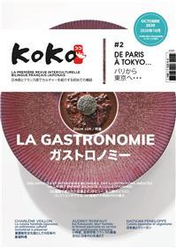 Koko n°2 : La gastronomie