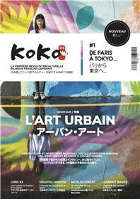 Koko n°1 : L'art urbain