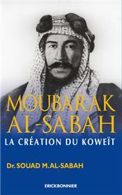 Abdullah Mubarak Al Sabah, la transformation du Koweit
