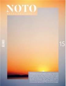 Noto N°15 : Consolation