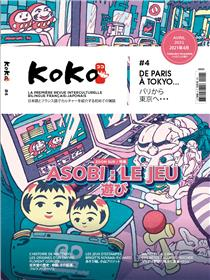 Koko n° 4 - Asobi : le jeu