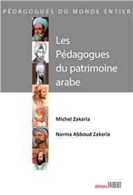 Les Pédagogues du patrimoine arabe