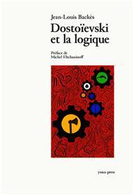 Dostoïevski et la logique