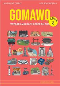 Gomawo