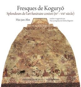Les Fresques de Koguryo