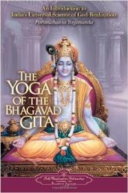 The Yoga Of The Bhagavad Gita (English)