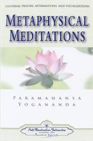 Metaphysical Meditations (English)