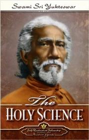 The Holy Science (English)