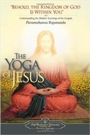 The Yoga Of Jesus (English)