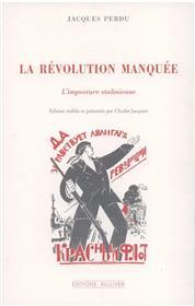 La Revolution Manquee