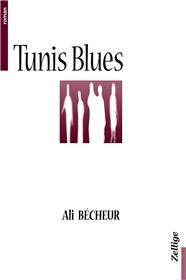 Tunis Blues