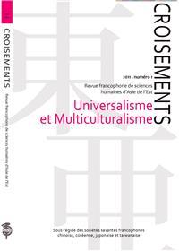 Croisements 1 - Universalisme Et Multiculturalisme