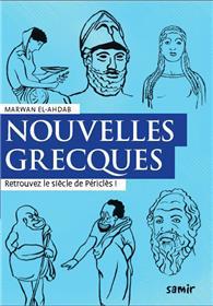Nouvelles grecques