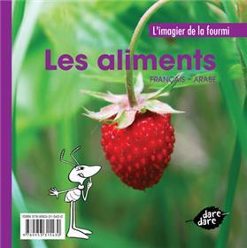 LES ALIMENTS (français / arabe)