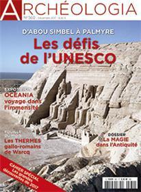 Archeologia N°537 Decouverte A Pompei Novembre 2015