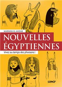 Nouvelles égyptiennes