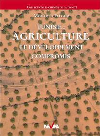 Tunisie : Agriculture