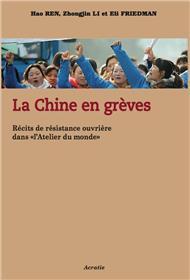 La Chine en grève