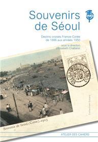 Souvenirs de Séoul