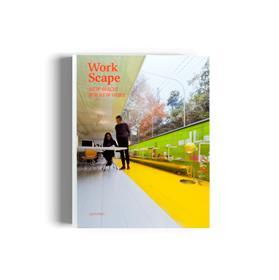 Workscape /anglais