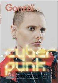 Gonzaï N°30 Cyber punk -  été 2019