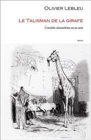 Le talisman de la girafe