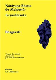 Bhagavati