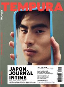 Tempura n°1  Japon, journal intime - février 2020