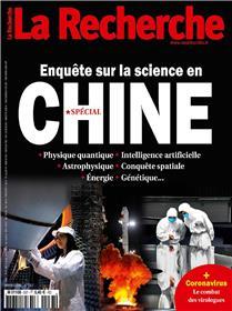 La Recherche N°557  Chine