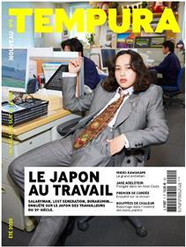 Tempura n°2  Le Japon au travail - été 2020